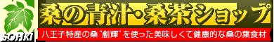 創輝株式会社 LOGO